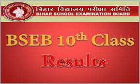 Image of BSEB class 10 results: Prem Kumar with 465 marks tops the exam | Education News Photo