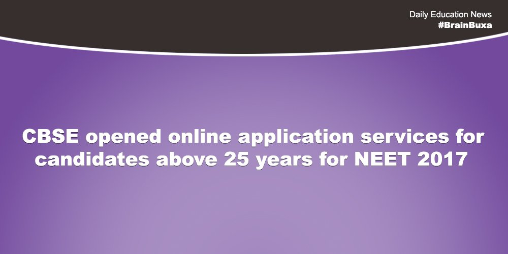 Image of CBSE opened online application services for candidates above 25 years for NEET 2017 | Education News Photo