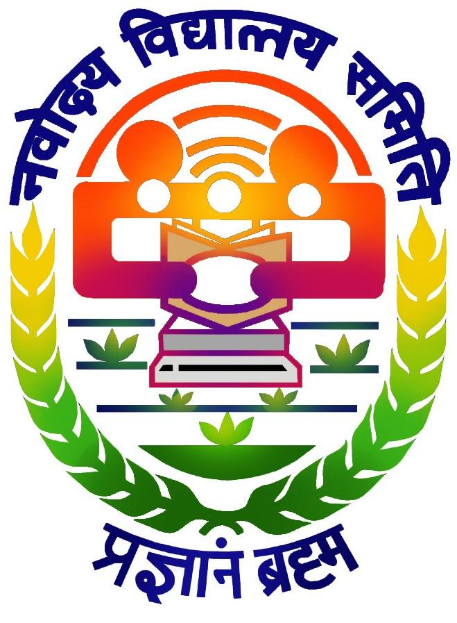 Class 9 admission process for the Navodaya Vidyalaya begins