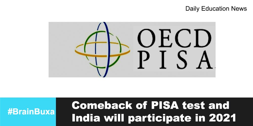 Image of Comeback of PISA test and India will participate in 2021 | Education News Photo