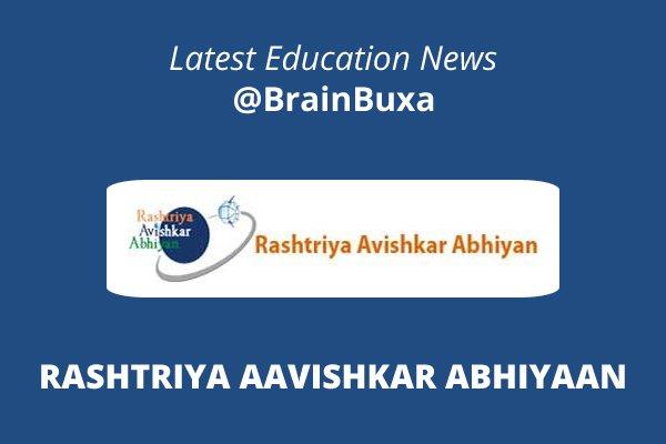 Rashtriya Aavishkar Abhiyaan