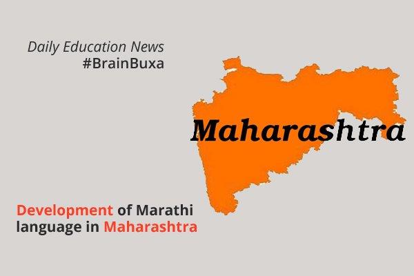 Development of Marathi language in Maharashtra