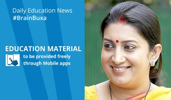 Image of Education material to be provided freely through mobile apps | Education News Photo