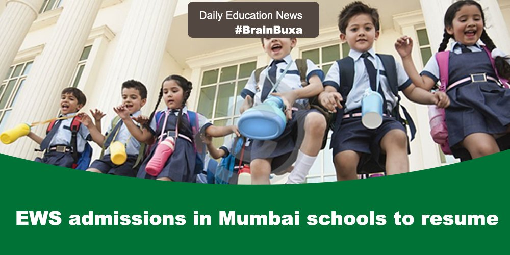 Image of EWS admissions in Mumbai schools to resume | Education News Photo