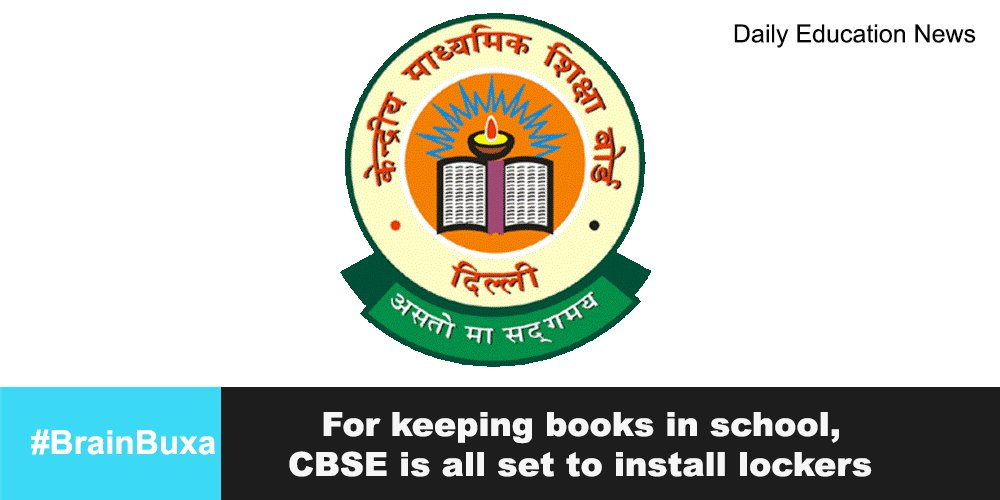 Image of For keeping books in school, CBSE is all set to install lockers | Education News Photo