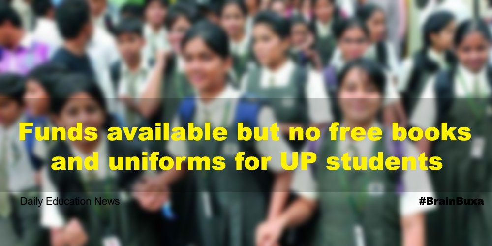 Image of Funds available but no free books and uniforms for UP students | Education News Photo
