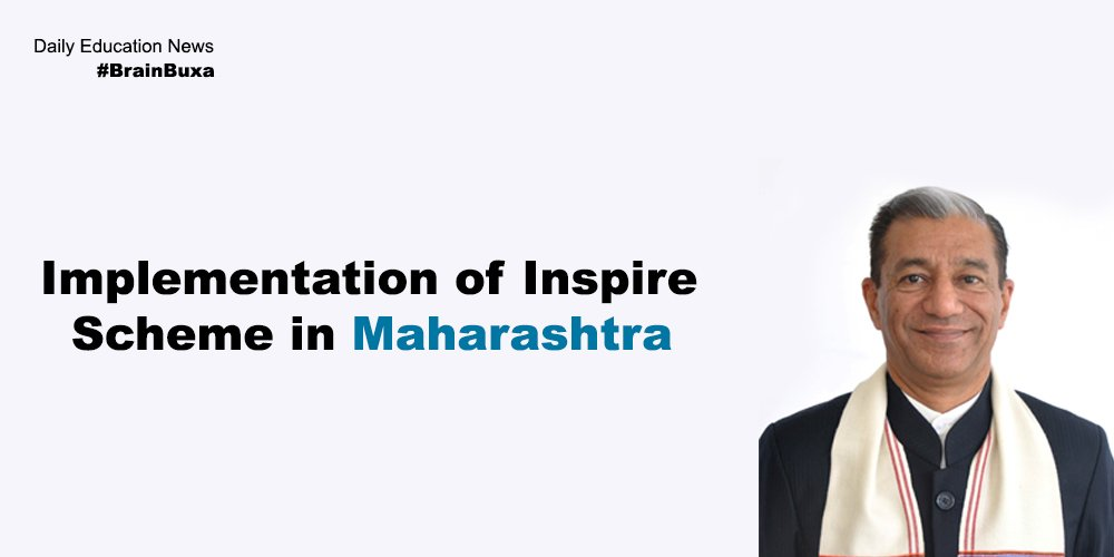 Image of Implementation of Inspire Scheme in Maharashtra | Education News Photo
