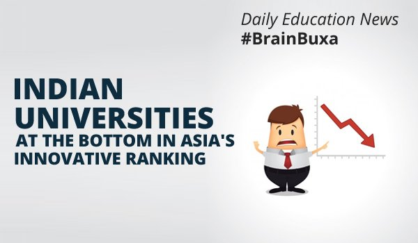 Image of Indian universities at the bottom in Asia's innovative ranking | Education News Photo