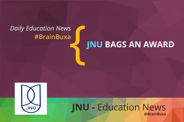 Image of JNU bags an award | Education News Photo