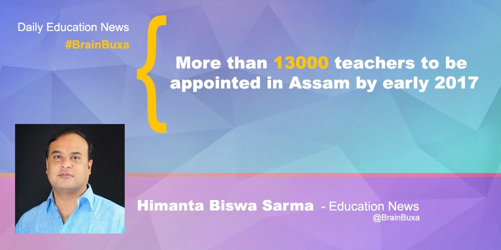Image of More than 13000 teachers to be appointed in Assam by early 2017 | Education News Photo