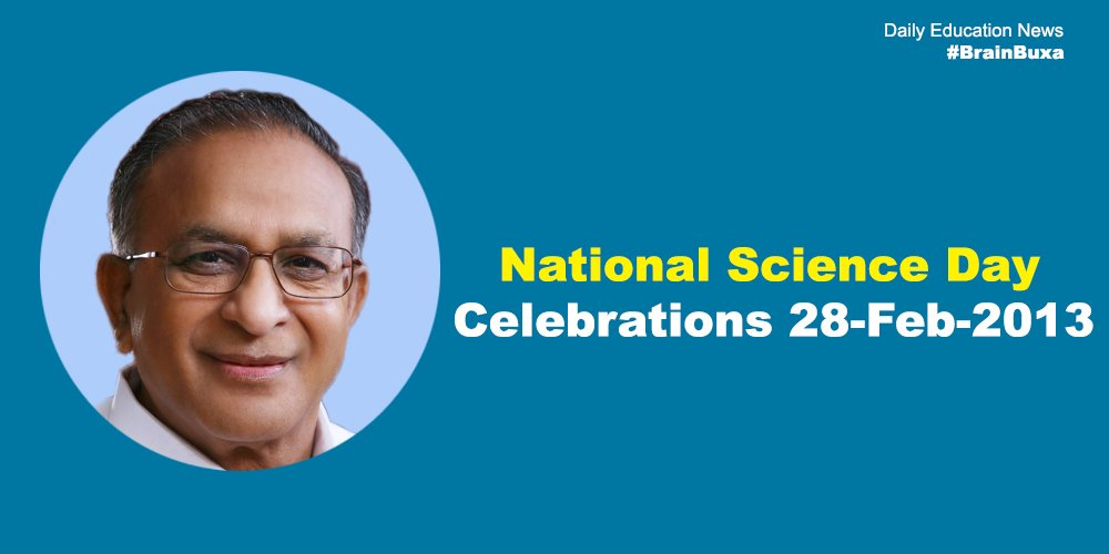 National Science Day Celebrations 28-Feb-2013