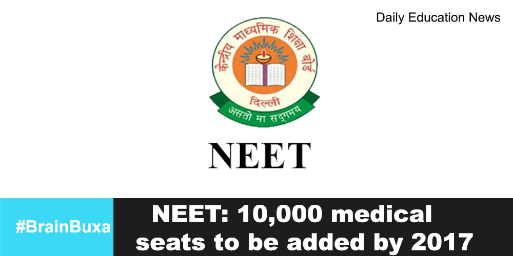 Image of NEET: 10,000 medical seats to be added by 2017 | Education News Photo