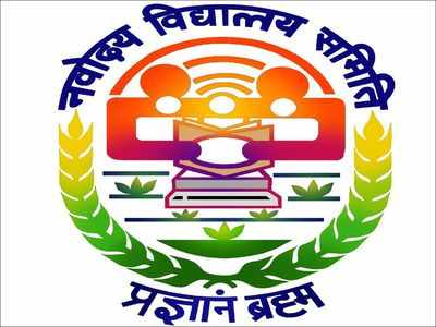 Image of NVS PGT result 2019 declared | Education News Photo