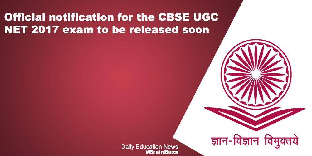 Image of Official notification for the CBSE UGC NET 2017 exam to be released soon | Education News Photo