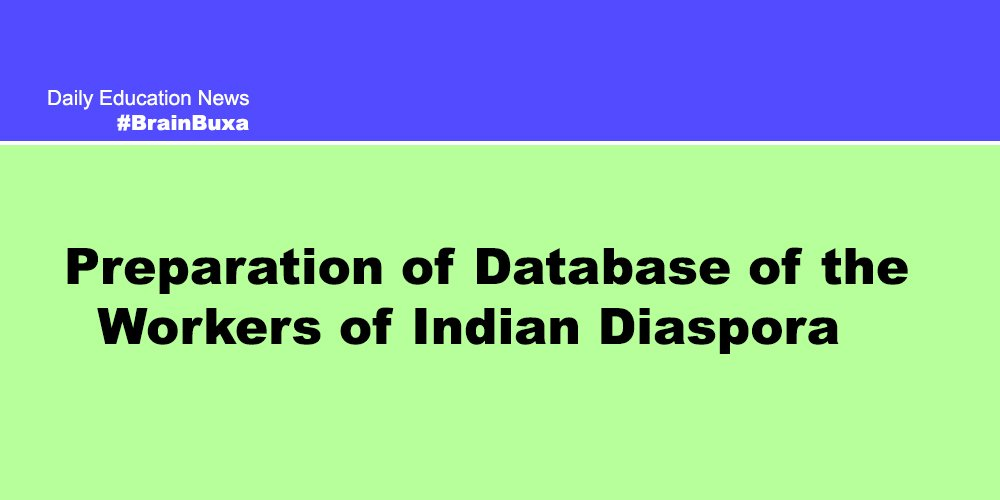 Image of Preparation of Database of the Workers of Indian Diaspora | Education News Photo