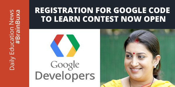 Image of Registration for Google Code to Learn contest now open | Education News Photo