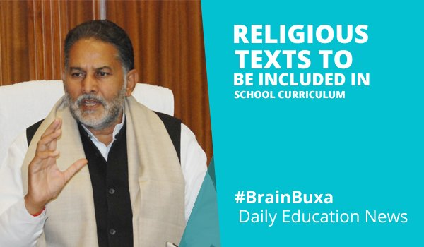 Image of Religious Texts To be Included in School Curriculum   Education News Photo