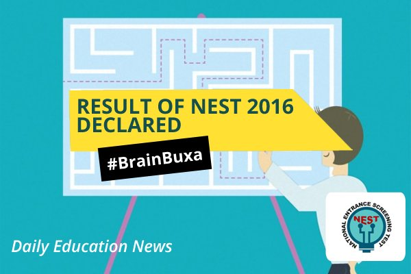Image of Result of NEST 2016 declared | Education News Photo