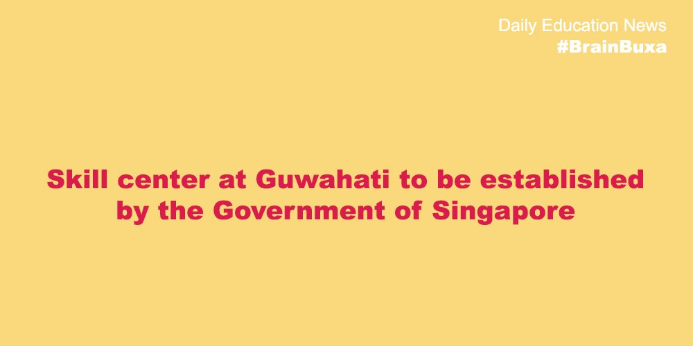 Skill center at Guwahati to be established by the Government of Singapore