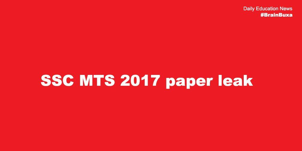 Image of SSC MTS 2017 paper leak   Education News Photo