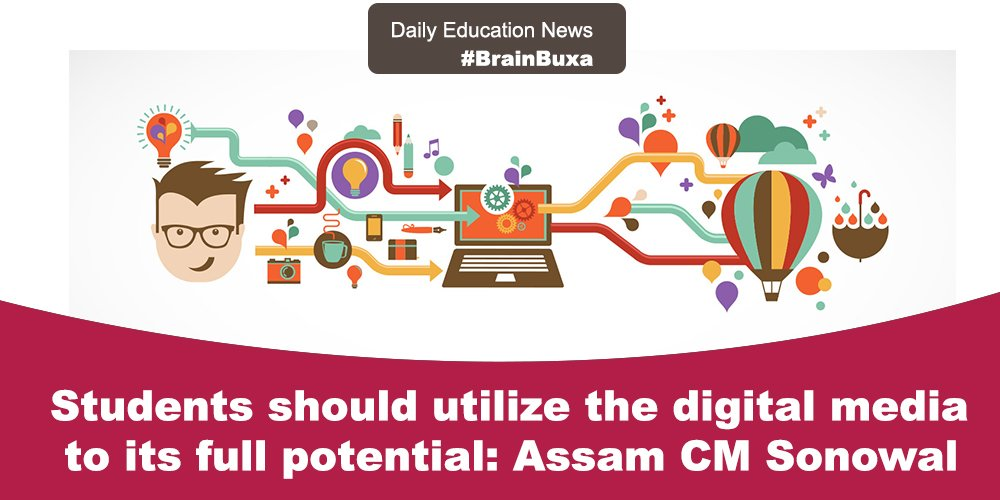 Image of Students should utilize the digital media to its full potential: Assam CM Sonowal | Education News Photo