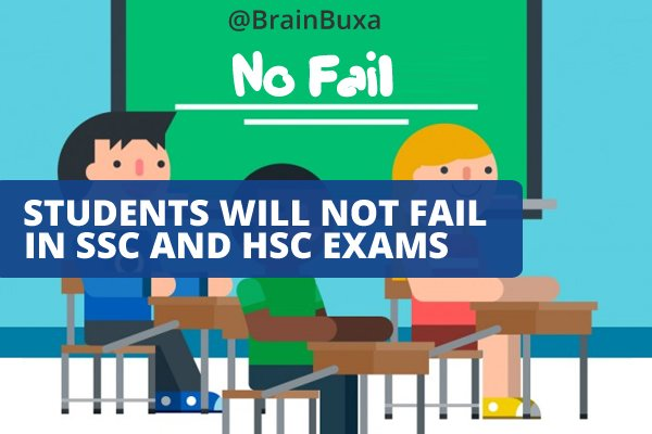 Students will not fail in SSC and HSC exams