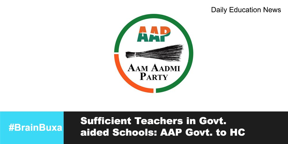 Image of Sufficient Teachers in Govt. aided Schools: AAP Govt. to HC | Education News Photo
