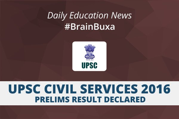 Image of UPSC civil services 2016 prelims result declared | Education News Photo